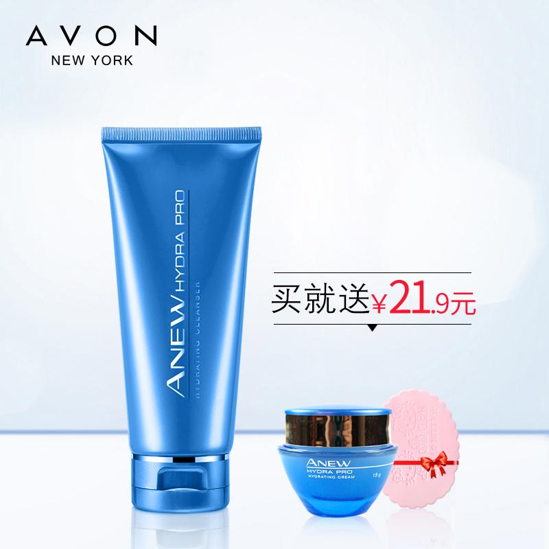 AVON/雅芳新活水動力潔面乳100ml溫和保溼洗面奶清潔自然保溼鎖水