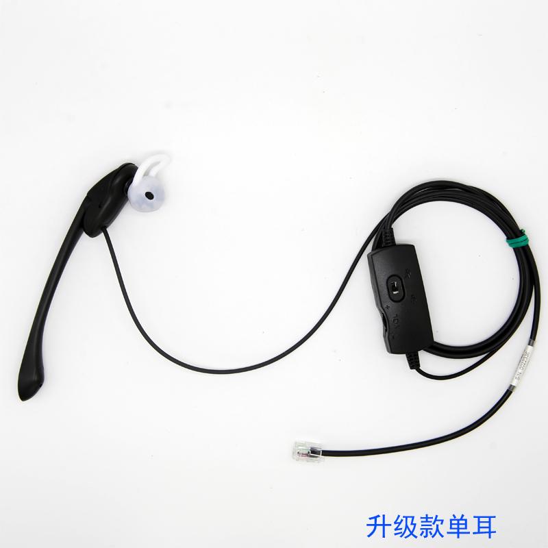 包郵豫創yc015耳掛耳式電話耳機 座機耳機 話務耳麥 調音靜音耳麥