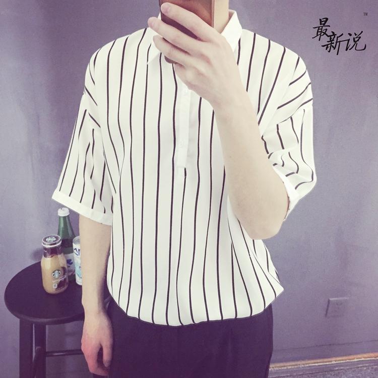 最新说男士韩版日系复古衬衫领丝滑雪纺条纹欧美风短袖Polo衫潮男