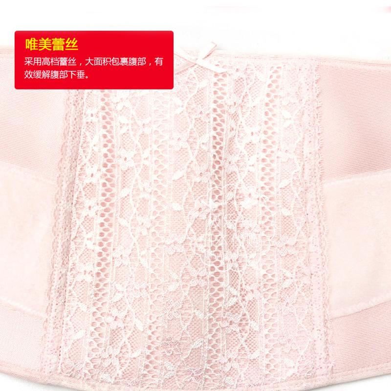 送延长日本犬印孕妇托腹带保胎带产前托腹带孕妇用护腰用防妊娠纹