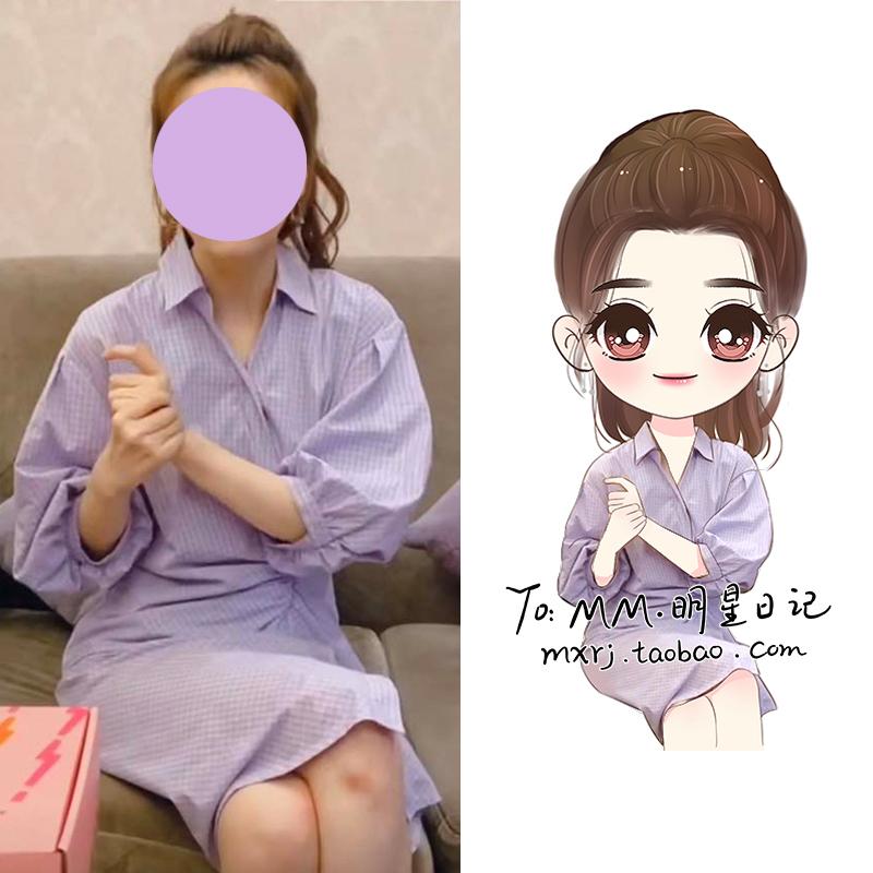 吴昕同款法式小众设计师收腰泡泡袖中长款衬衫裙不规则时髦连衣裙