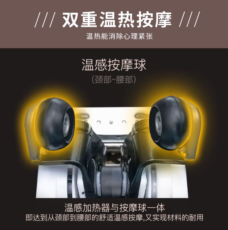 日本松下按摩椅EP-MA31家用全身自动多功能ma32豪华零重力太空舱