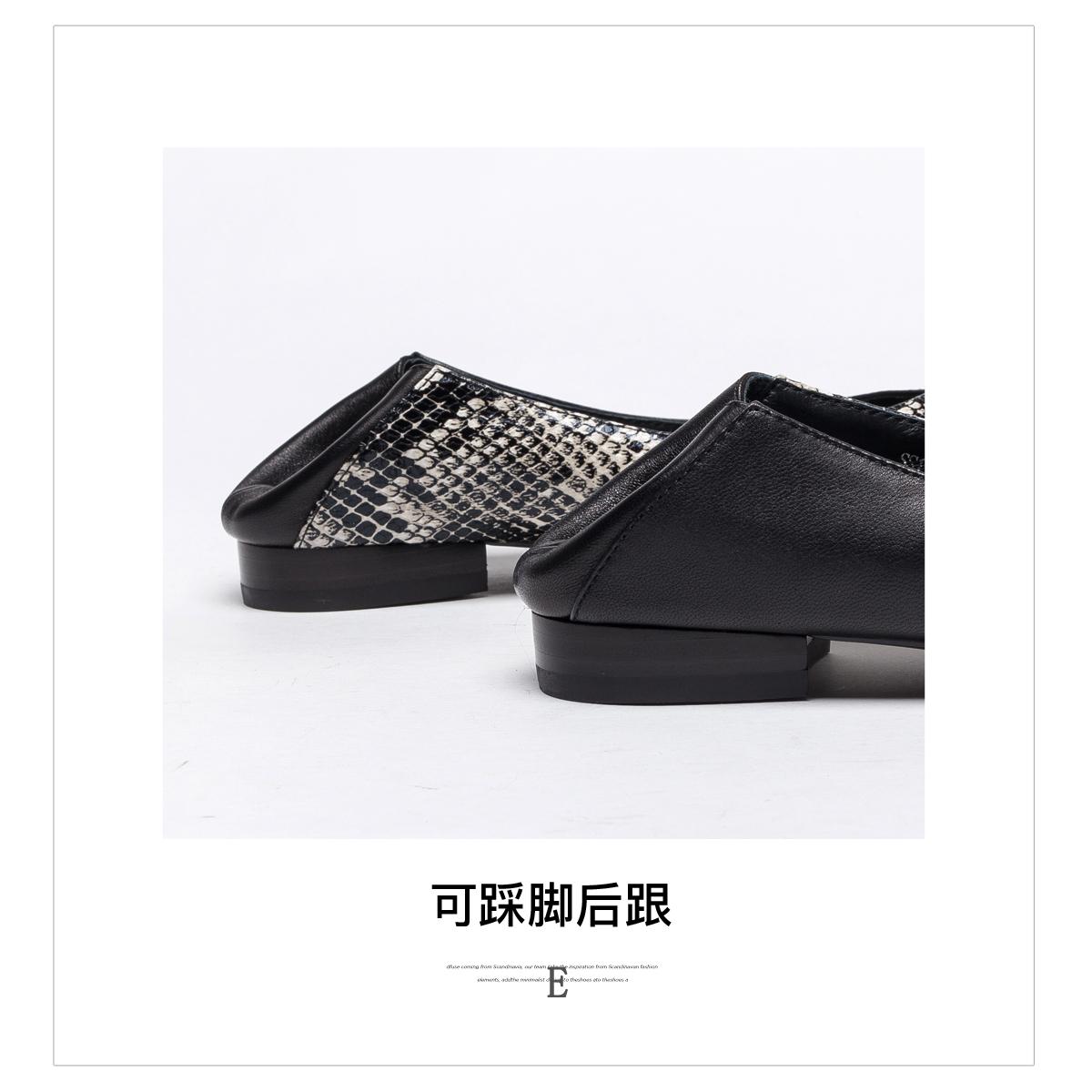 SS11111300 春季新款尖头铆钉拼色低平跟女鞋子 2021 星期六浅口单鞋