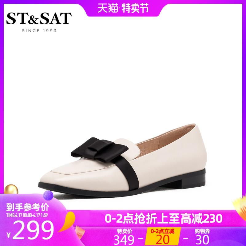星期六春秋款浅口单鞋低平跟蝴蝶结英伦风小皮鞋单鞋女鞋 Sat & St