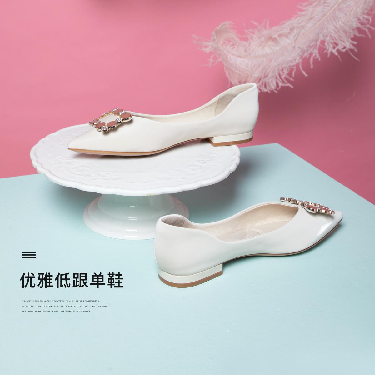 SS11111262 春季新款优雅尖头低平跟奶油鞋女鞋 2021 星期六浅口单鞋