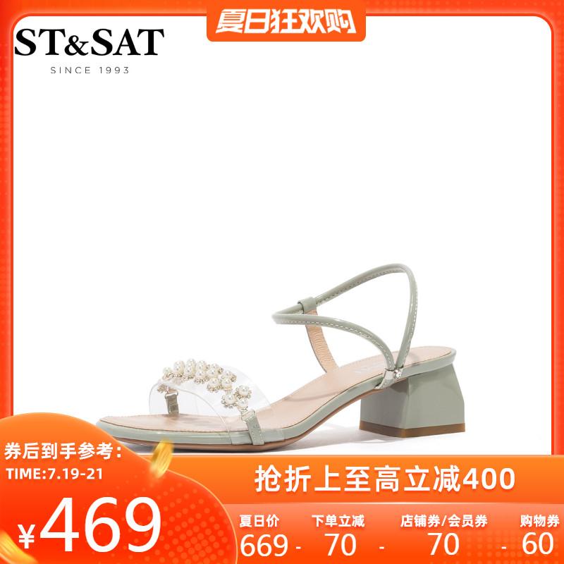 SS02115466 夏季新款女优雅中空舒适粗跟仙女风凉鞋 2020 星期六