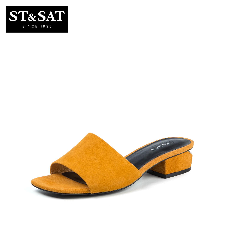 SS81110209 春夏新商场同款中粗跟一字型女拖鞋 2018 星期六 Sat & St