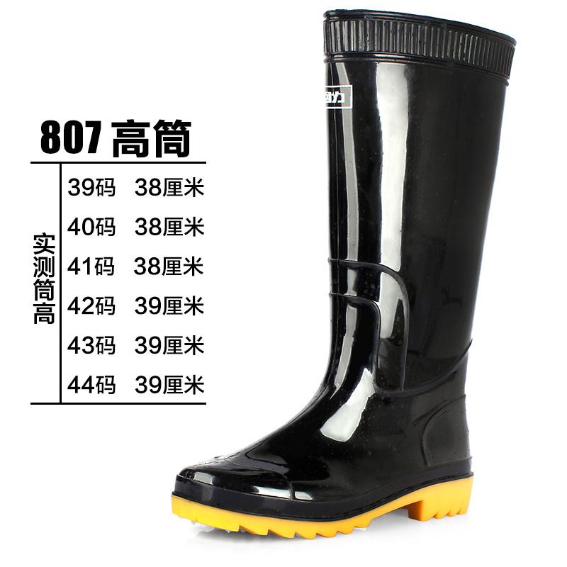 正品回力雨鞋高筒黑色男士钓鱼鞋防水鞋防滑套鞋夏季牛筋底雨靴男