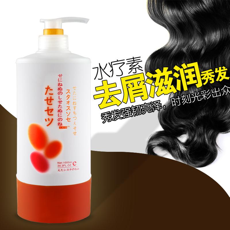 正品萊歐LEO淳柔水療洗髮水滋潤去屑控油1000ml燙染受損護理修復