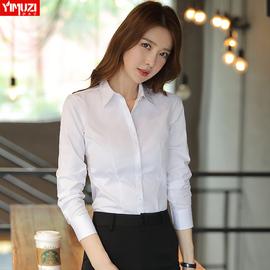 职业白衬衫女长袖2020春季上衣百搭气质白色衬衣V领工装工作服夏