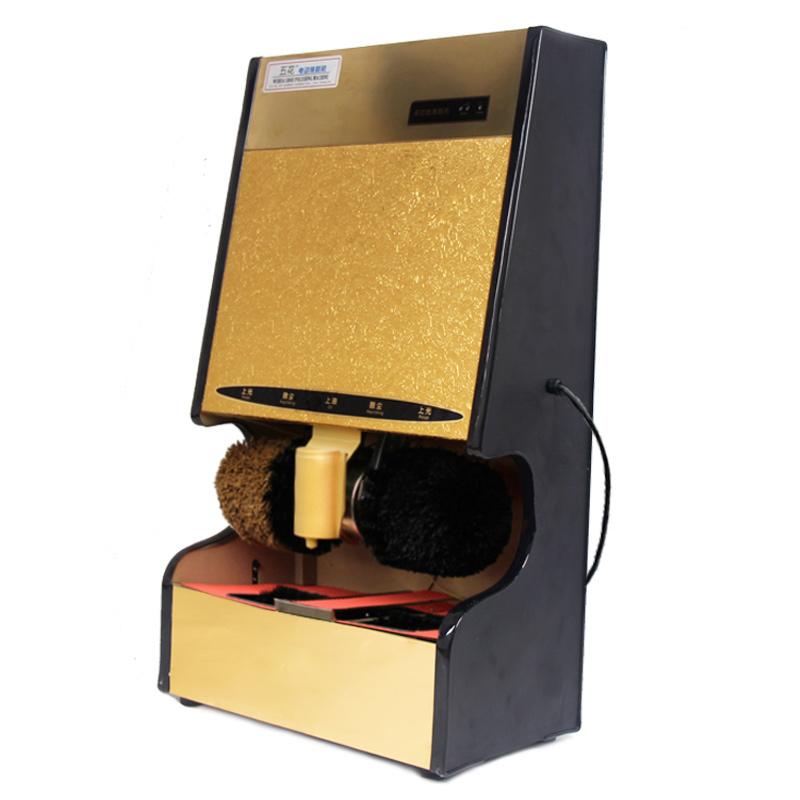 五花全自动感应擦鞋机酒店立式办公用双电机电动擦皮鞋机器送鞋油