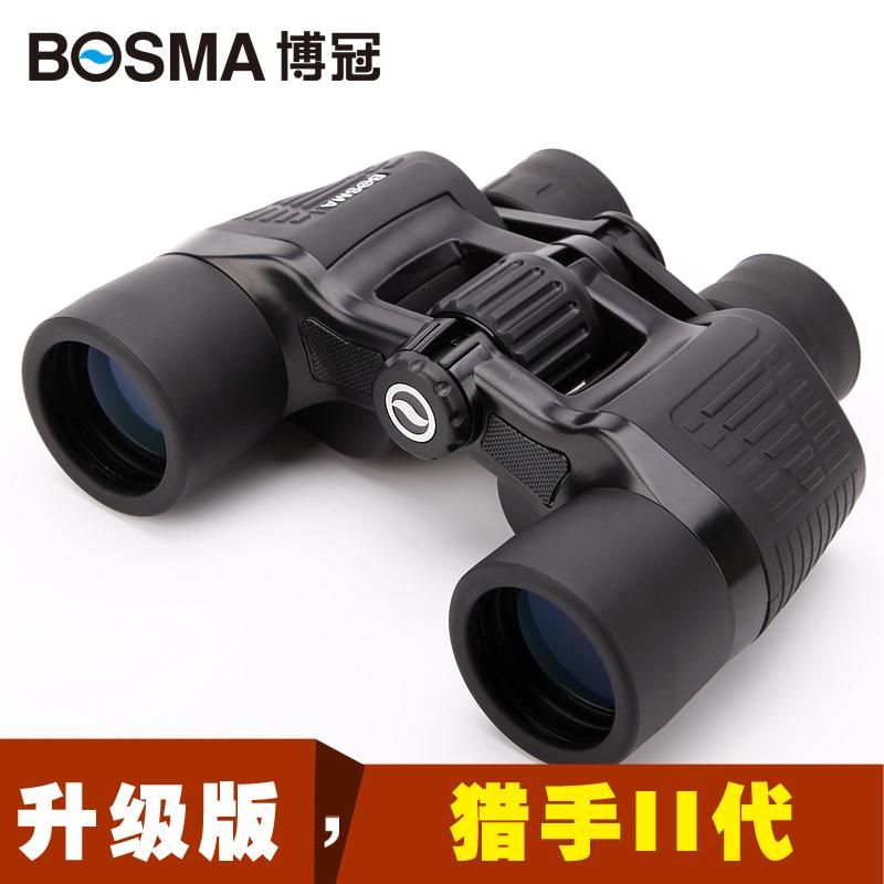 博冠双筒望远镜新猎手II7X50/10 高清高倍 防水微光夜视