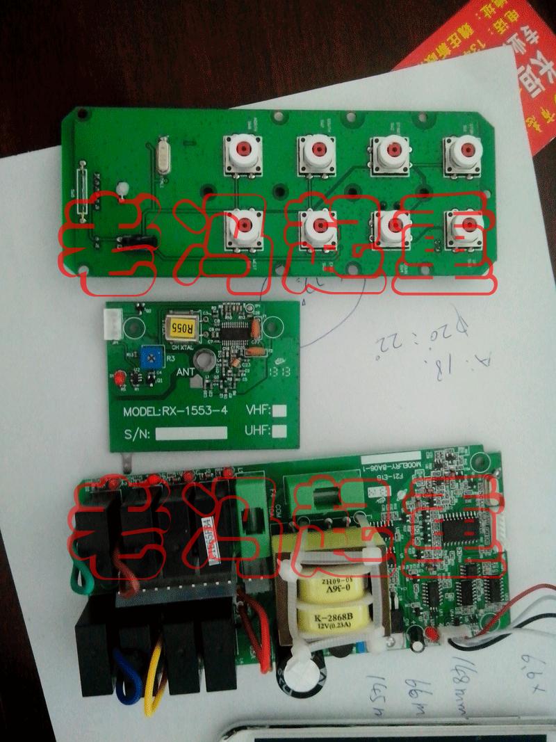 电动葫芦 天车 行车 工业 禹鼎F21-E1B 遥控器晶振 晶体起重配件
