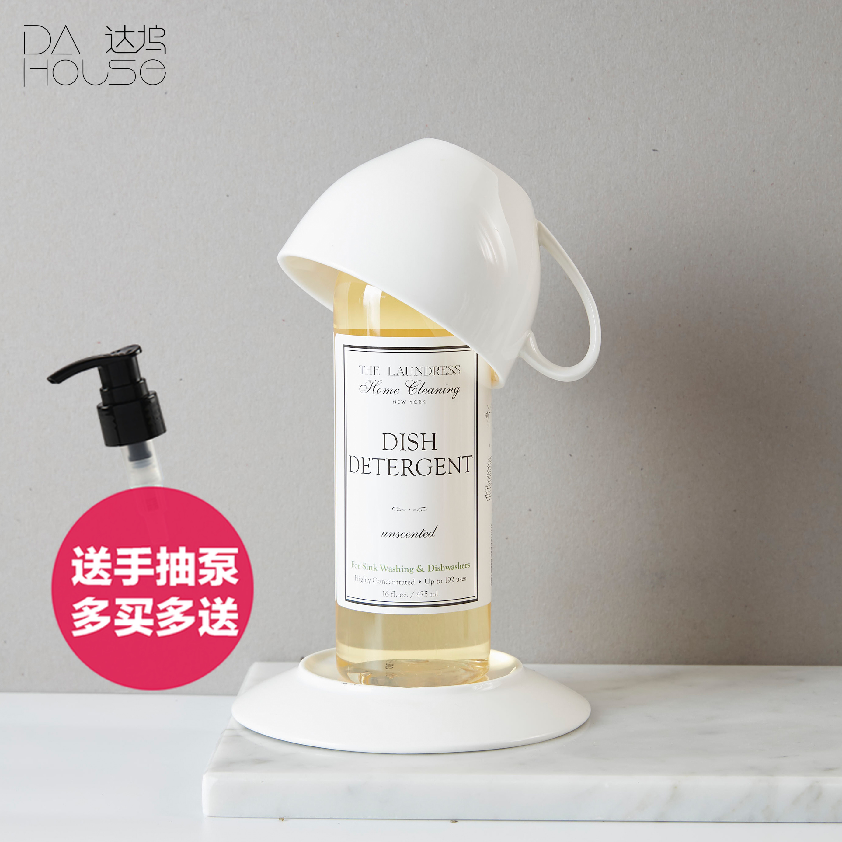 THE LAUNDRESS 濃縮型 洗潔精 天然酵素 低泡 不傷手  碗盤洗潔精
