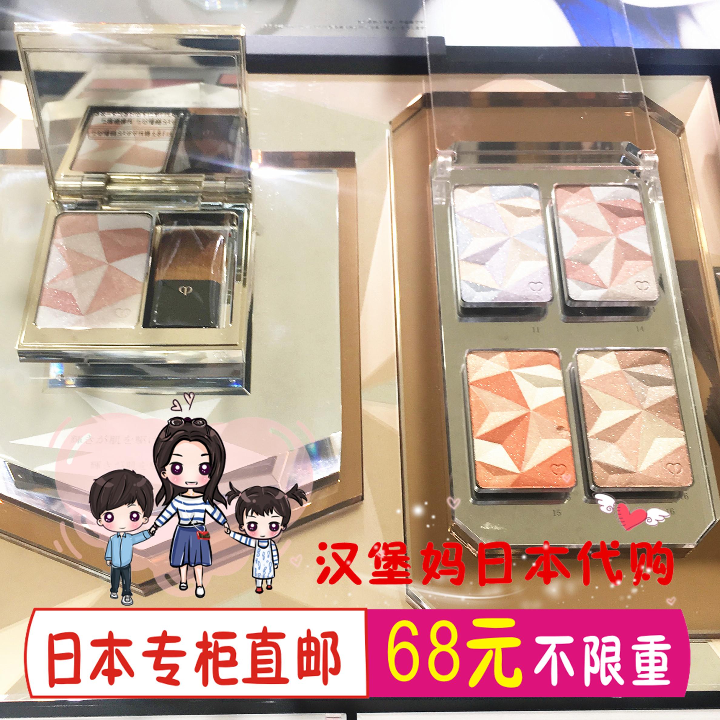 日本代購直郵CPB肌膚之鑰立體修容高光粉10g立體修飾輪廓14~18號