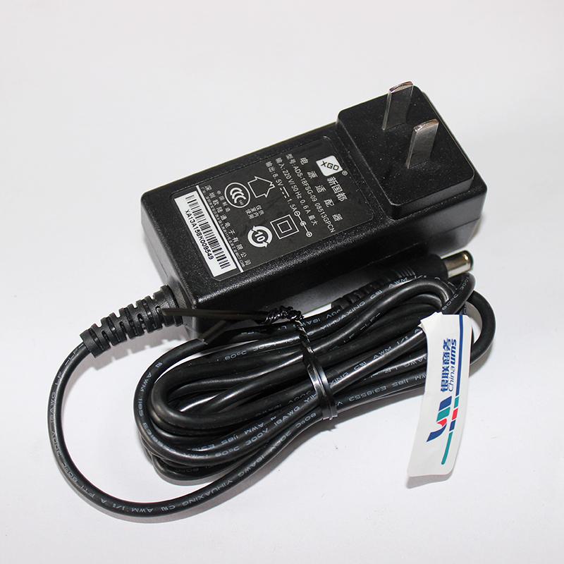原装新国都G3 K301 K320 K370 POS刷卡机充电器 电源适配器线8.5V