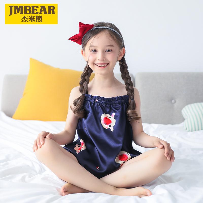 杰米熊儿童睡衣薄款家居服夏季童装2020新款套装冰丝仿真丝两件套