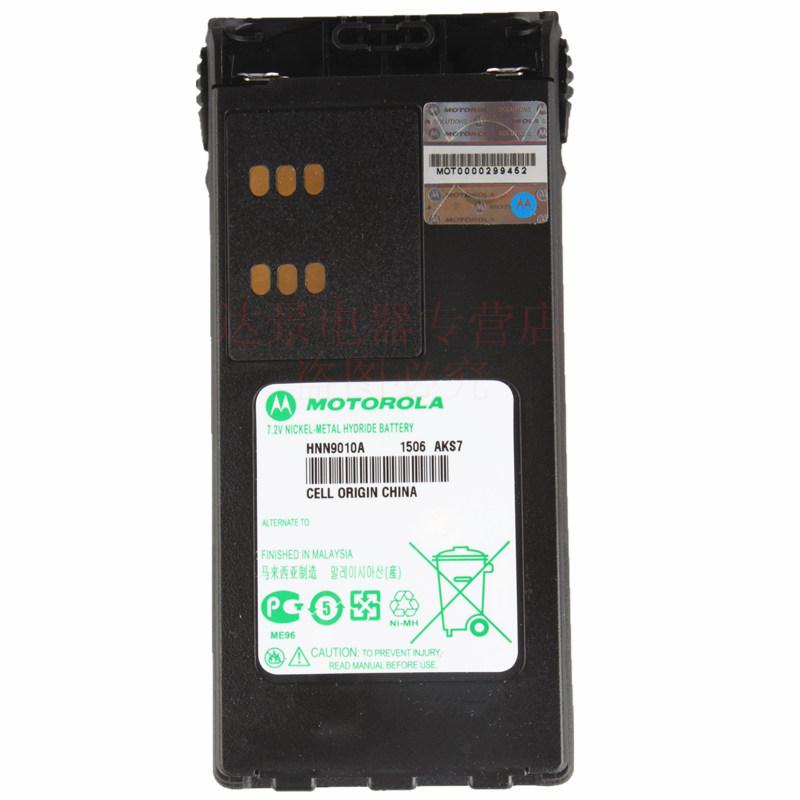 摩托罗拉对讲机GP328防爆电池HNN9010A  GP338防爆电池 1800毫安