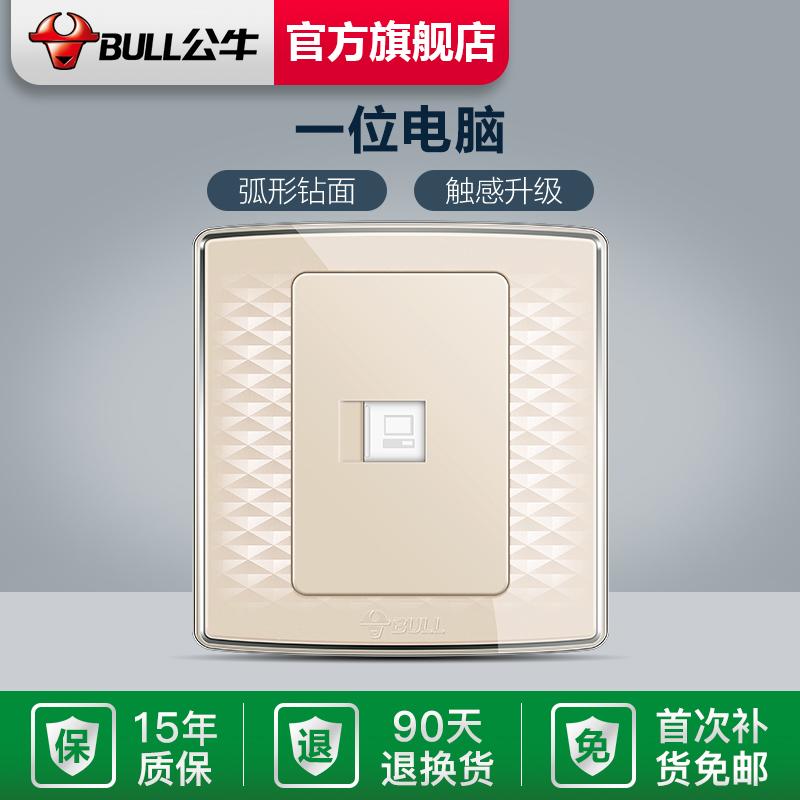 公牛電腦插座86型網口資訊插寬頻介面網路面板牆壁網線插座G20黃