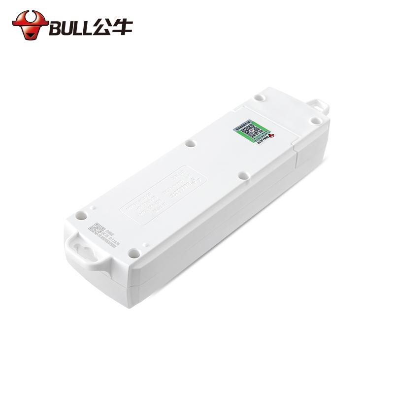 公牛插座插排不带线正品插板排插无线电插板1/2/3/4孔插位接线板