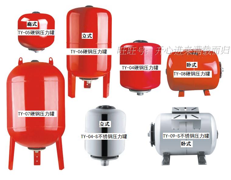 高品质膨胀罐压力罐立式气压罐水泵恒压供水罐6/10/16公斤耐压值