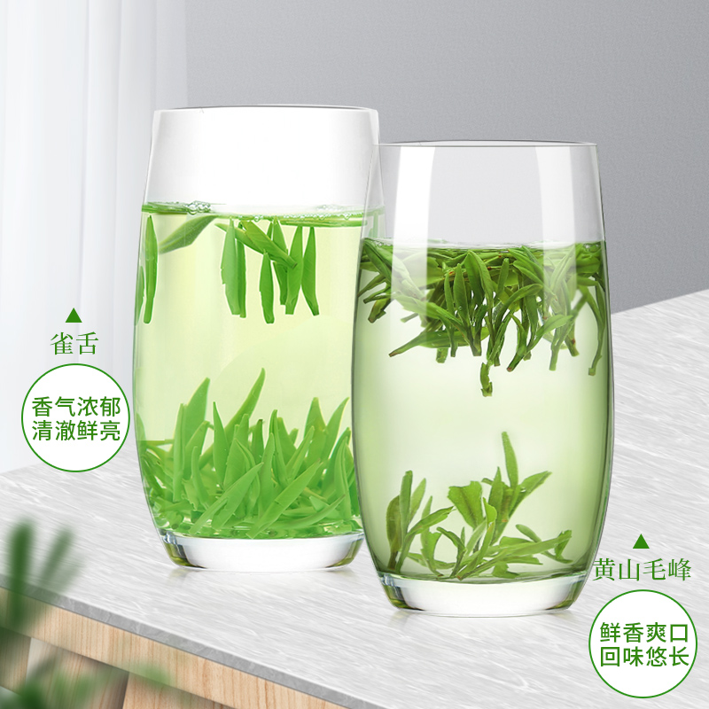 250g 新茶特级雀舌安徽绿茶春茶散装茶叶论芽共 2020 黄山毛峰毛尖茶