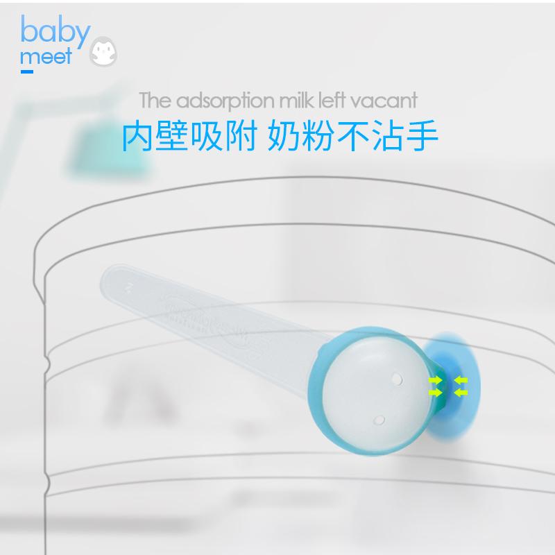 天天特价奶粉勺助手宝宝奶粉盒魔戒伴侣奶粉不沾手便携咖啡罐婴儿