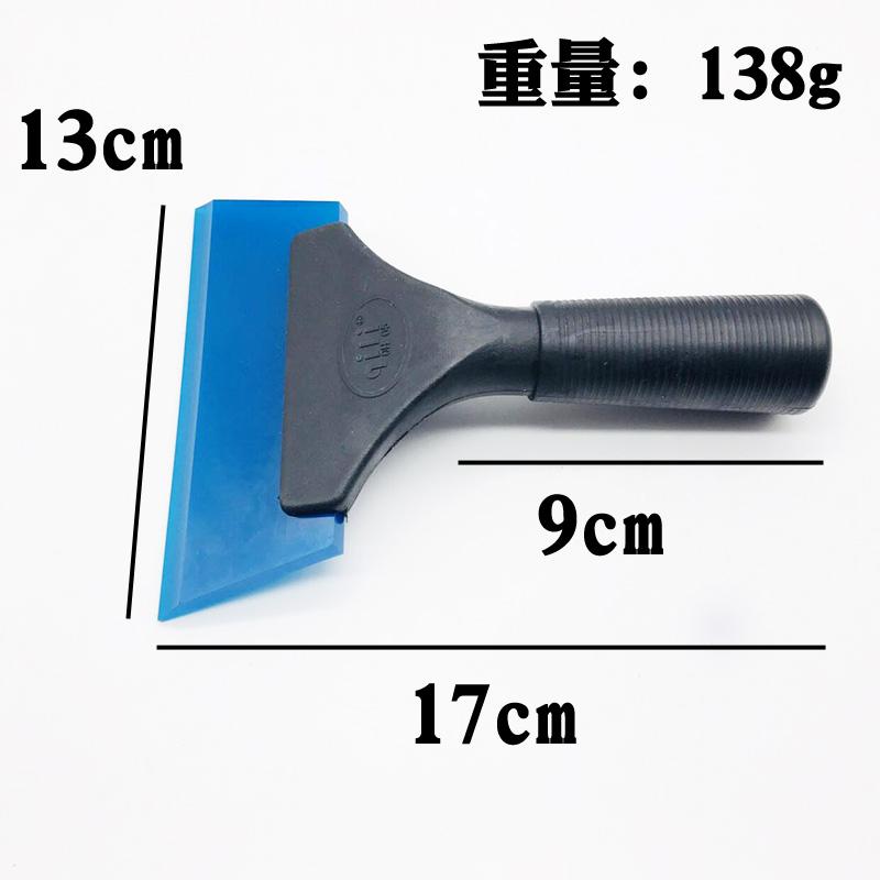 汽车贴膜工具牛筋软刮板塑料专用广告玻璃贴墙纸牛津硅胶刮水板器