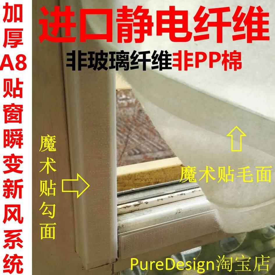 防霧霾紗窗PM2.5加厚窗戶靜電過濾網防塵棉HEPA新風系統3M HVAF