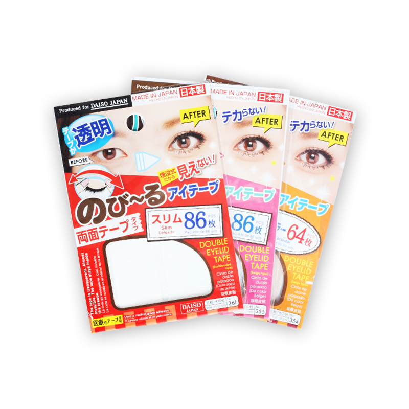 daiso 双面隐形自然肤色初学者日本本土版 大创双眼皮贴