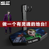 1/6 compatible hottoys Batman Dark Knight Clown Doll model platform bracket