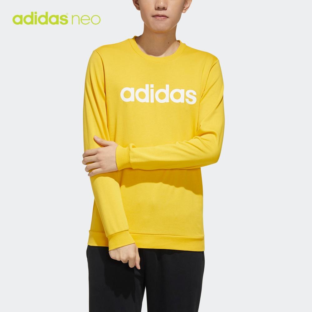 阿迪达斯官网 adidas neo 男装运动卫衣GD9881 FP7429