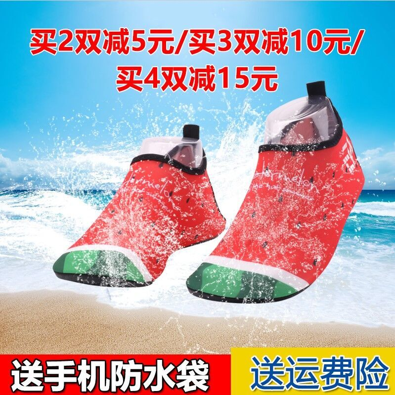 夏沙滩潜水鞋男女赤足贴肤软鞋防滑跑步机鞋沙滩鞋儿童游泳浮潜鞋