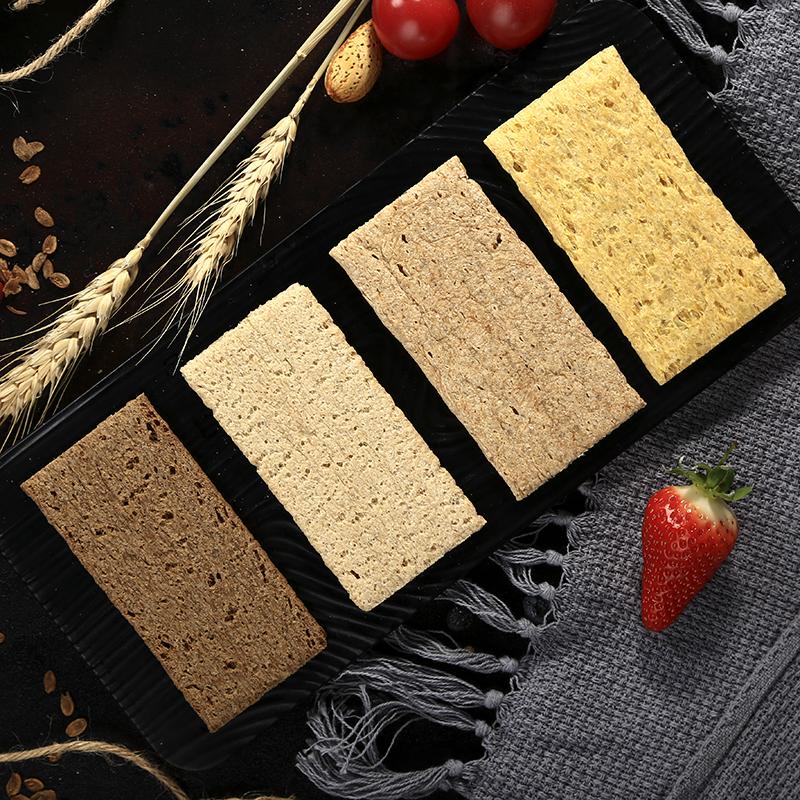 俄罗斯进口LETI全麦饼干低脂低卡无蔗糖健身饱腹代餐食品耐吃零食