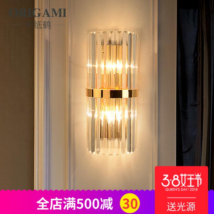 后现代水晶璧灯简约创意客厅餐厅轻奢样板房酒店过道卧室床头壁灯