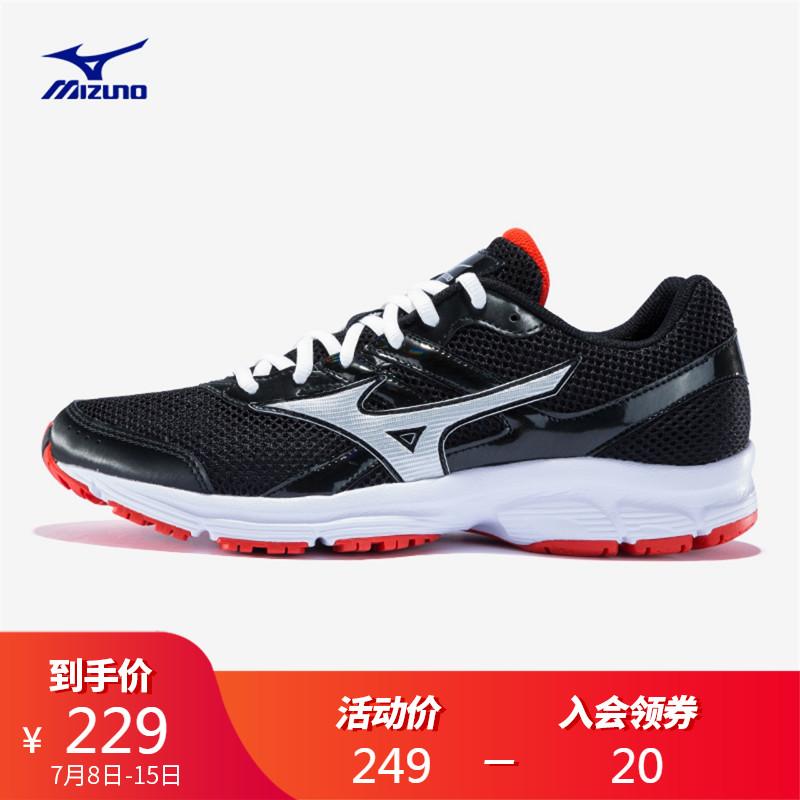Mizuno美津濃男子跑步鞋輕便戶外運動鞋男SPARK K1GR160373