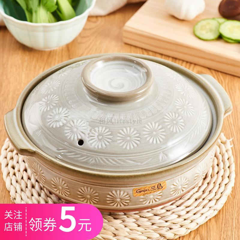 [和風]日本進口萬古燒釉下彩花三島陶瓷鍋耐高溫砂鍋燉鍋煲湯土鍋