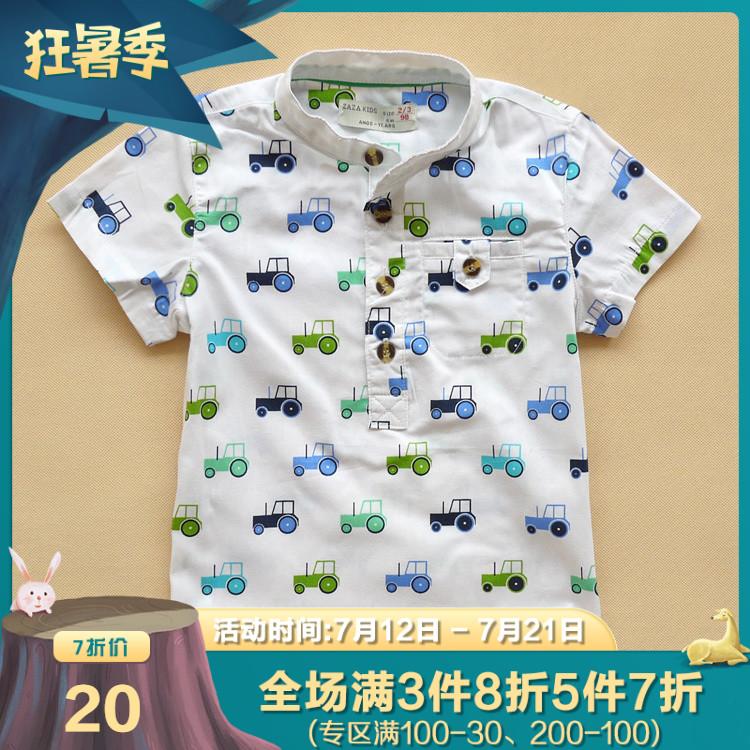 麥子2019夏款優質童裝兒童夏季全棉白短袖襯衫針織領 男童短袖T恤