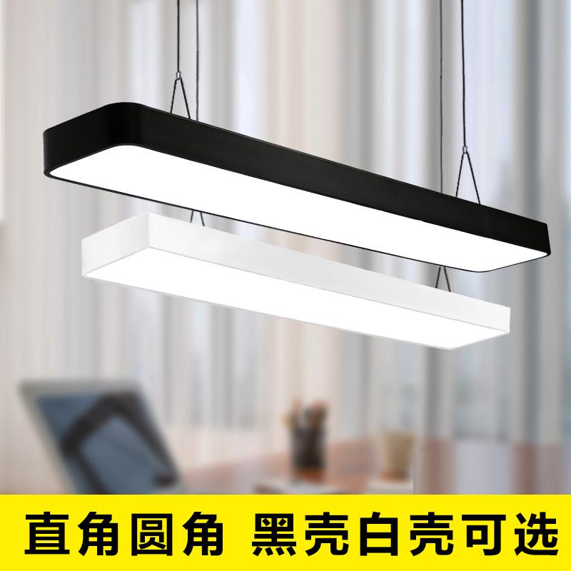 长条灯办公室吊灯现代简约创意个姓工业风写字楼商用吸顶灯具 led