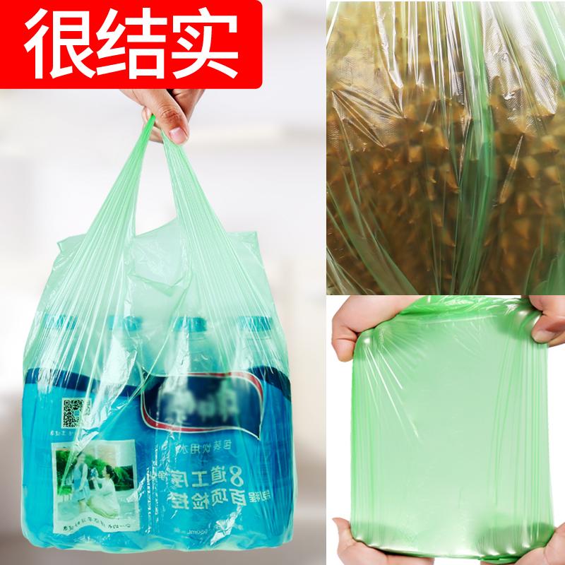 垃圾袋家用卷装彩色垃圾袋家用加厚手提背心式一次性中大号塑料袋