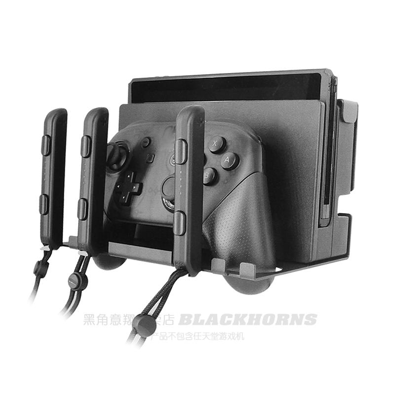Switch挂墙支架NX电视机顶盒子支架NS交换机TV墙壁式挂壁支架配件