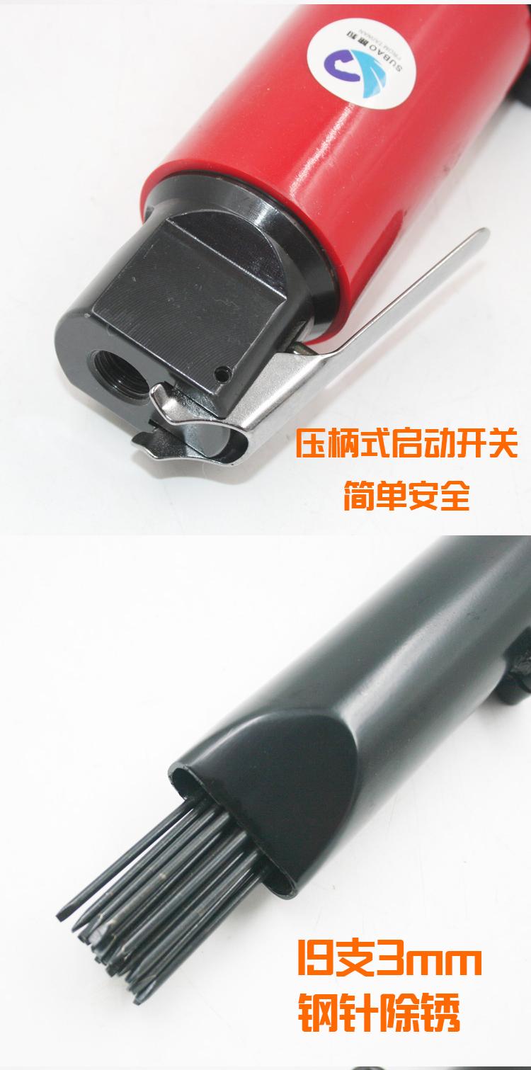 原装正宗台湾速豹T004K气动直式除锈机气铲 除锈漆器除锈枪