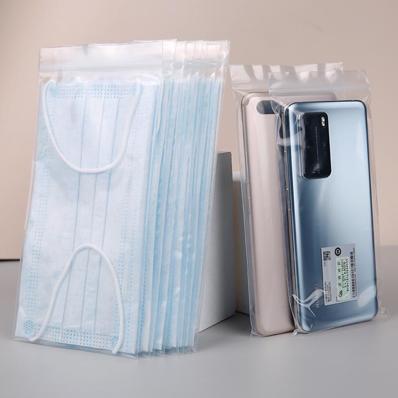 手机保护防尘防水一次性透明可触触屏密封自封夹链自封袋
