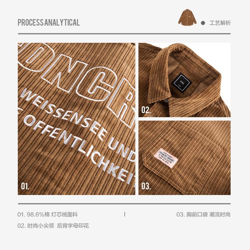 GXG男装2019秋季新款卡其灯芯绒长袖衬衫男韩版潮流外套衬衣