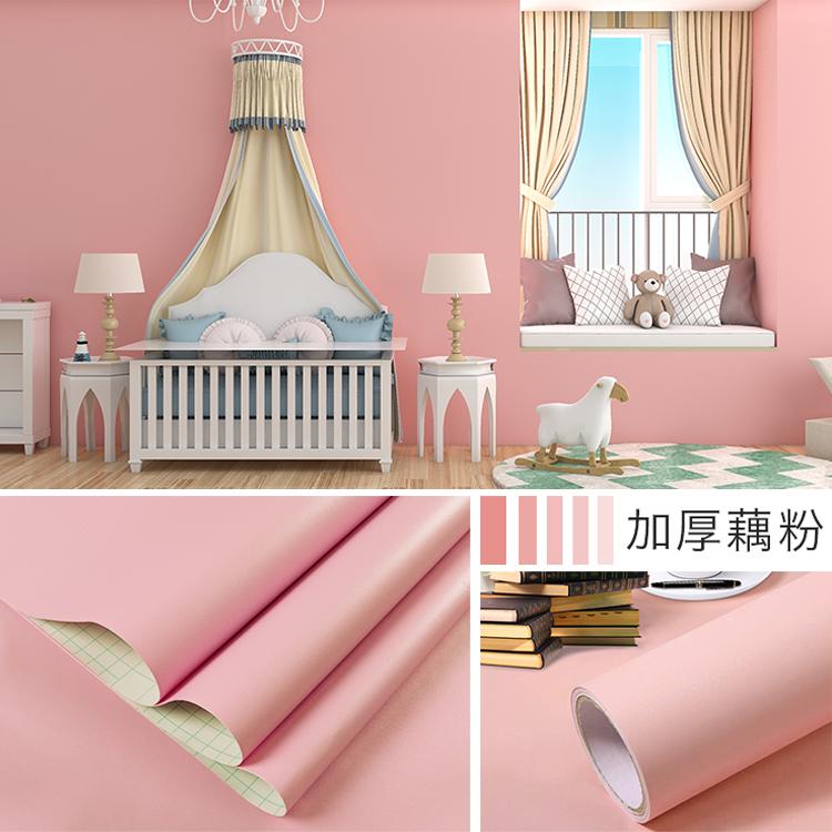 米家用壁纸宿舍卧室网红房间寝室装饰背景墙贴 10 纯色自粘贴纸墙纸