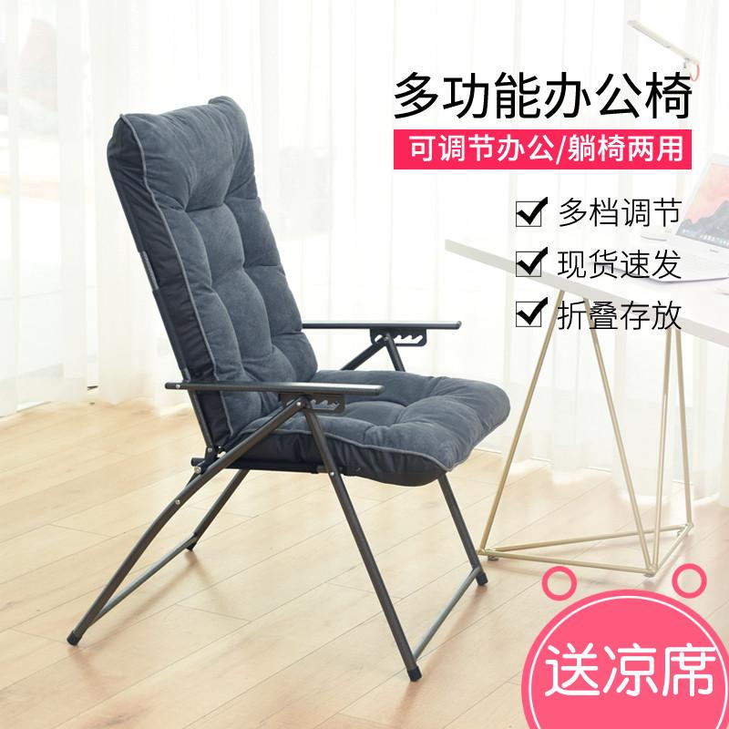 電腦椅子家用辦公靠背椅摺疊躺椅午休椅孕婦休閒椅舒適學生宿舍椅