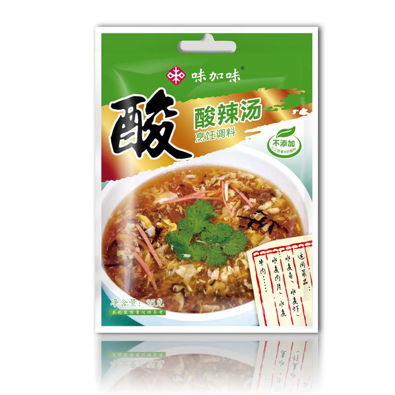辣椒类粉料 35g 酸辣汤老鸭粉丝汤调料精品美食调料 Vijvi 味加味