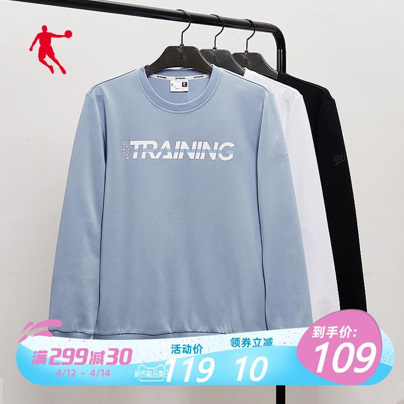 乔丹运动卫衣男2020春季新款针织圆领套头衫男士运动上衣外套男