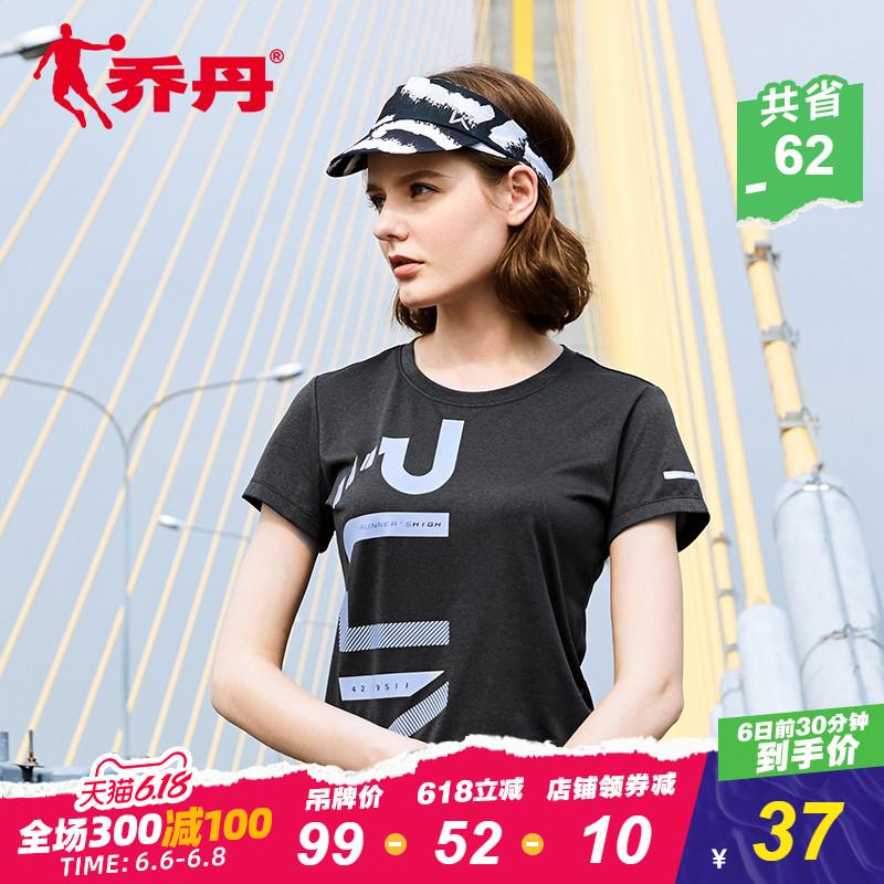 乔丹短袖T恤衫女装2020夏季新款圆领短T恤透气速干运动跑步t恤女