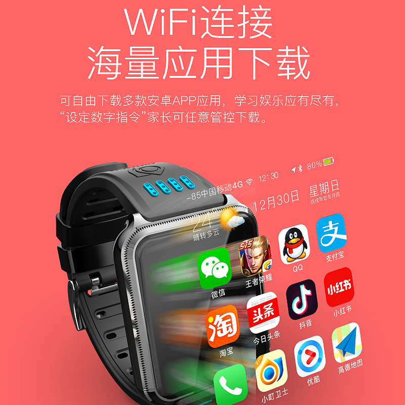 4G 智能定位儿童电话手表男女孩繁体英文香港台湾澳门澳洲 海外可用